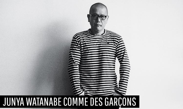 Meet The Designer: Junya Watanabe Comme des Garçons